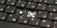 повреждение кнопок клавиатуры